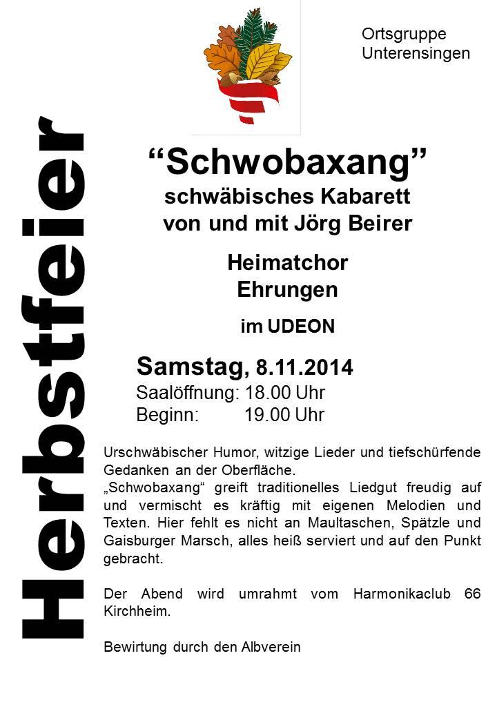 2014 Herbstfeier Plakat